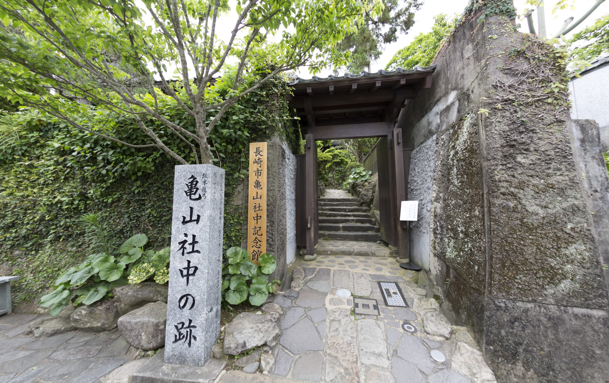 Kameyama Shachu Memorial Museum