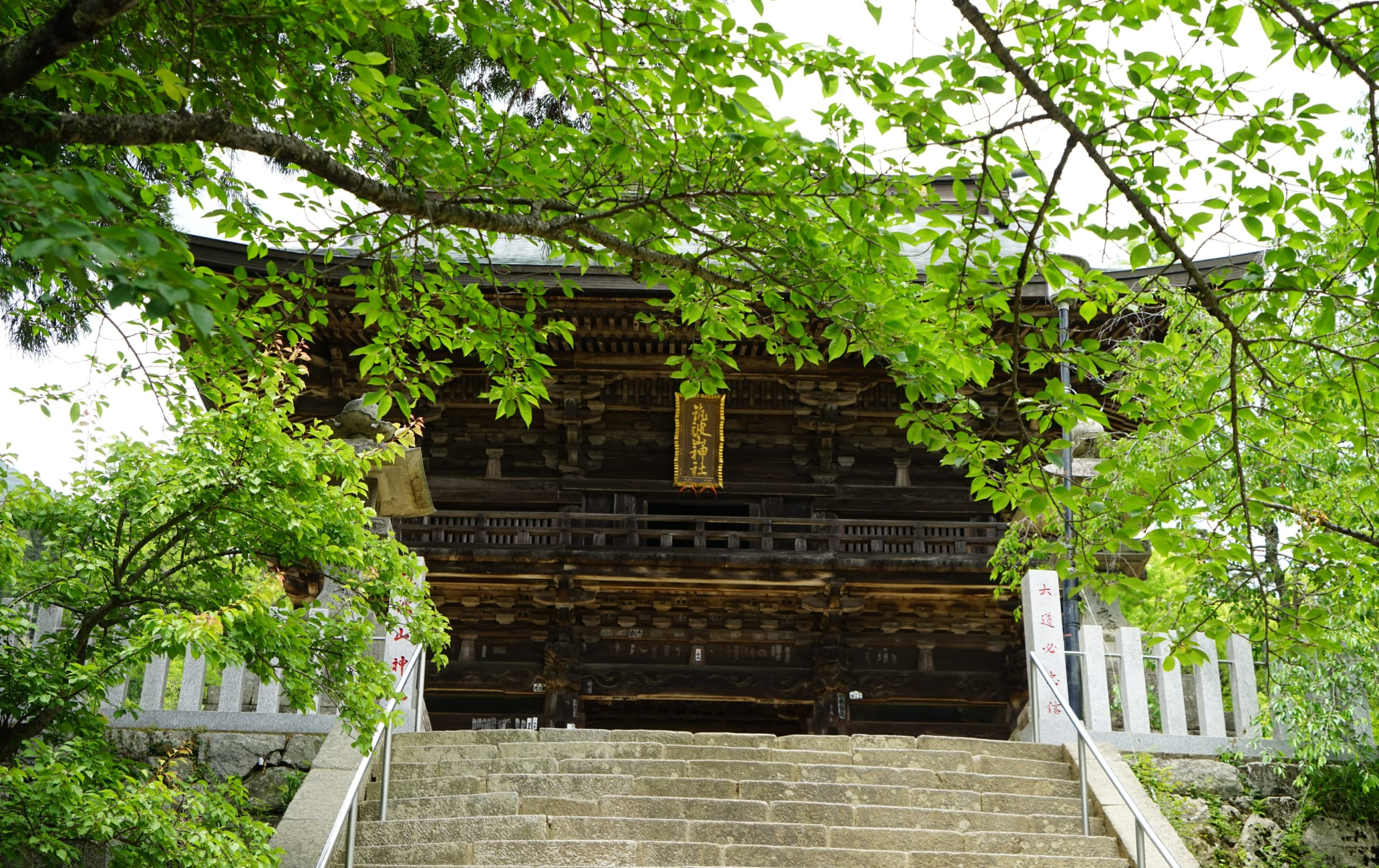Tsukuba-san Shrine