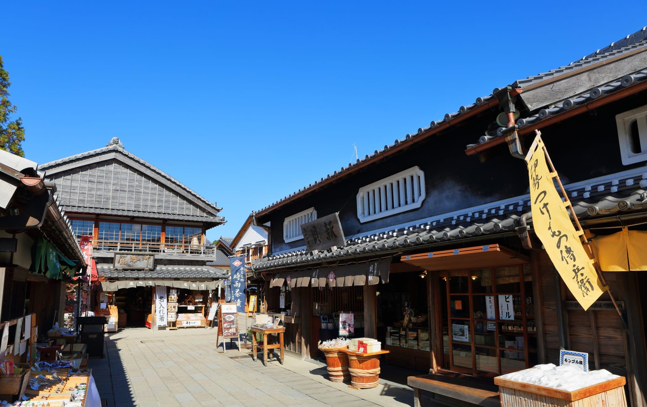 Okage-yokocho Street