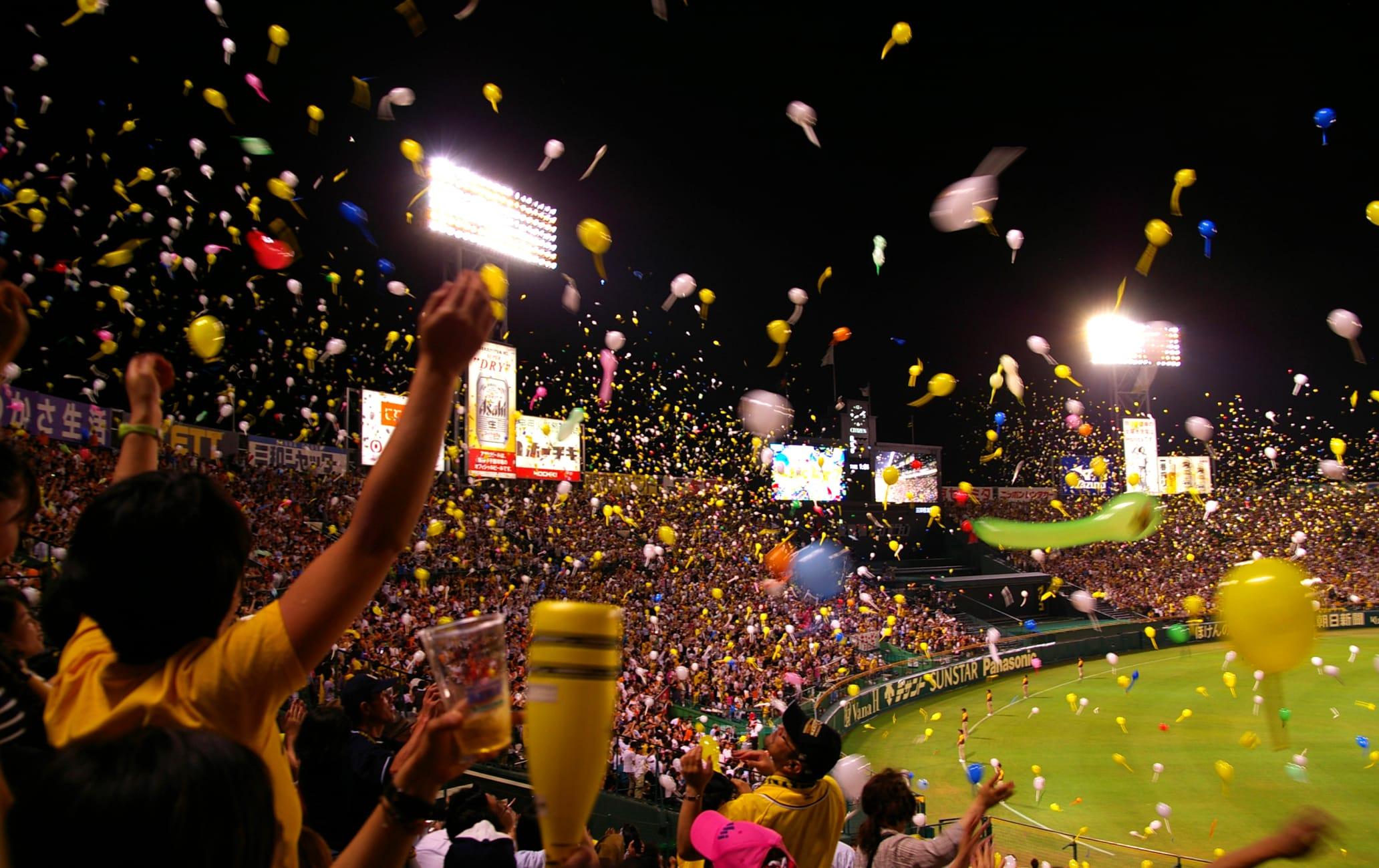 Koshien Stadium and baseball