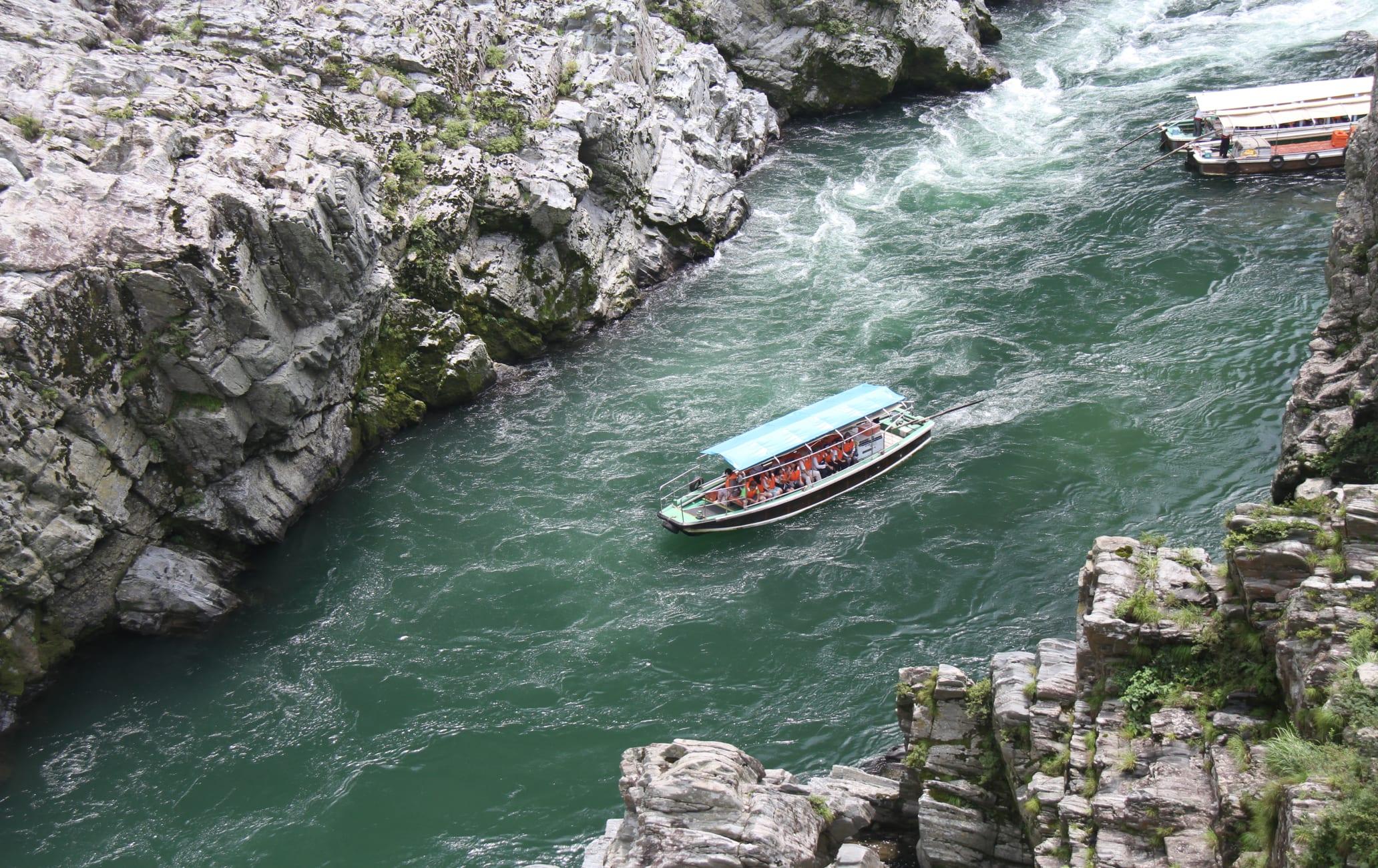Cruise Oboke Canyon