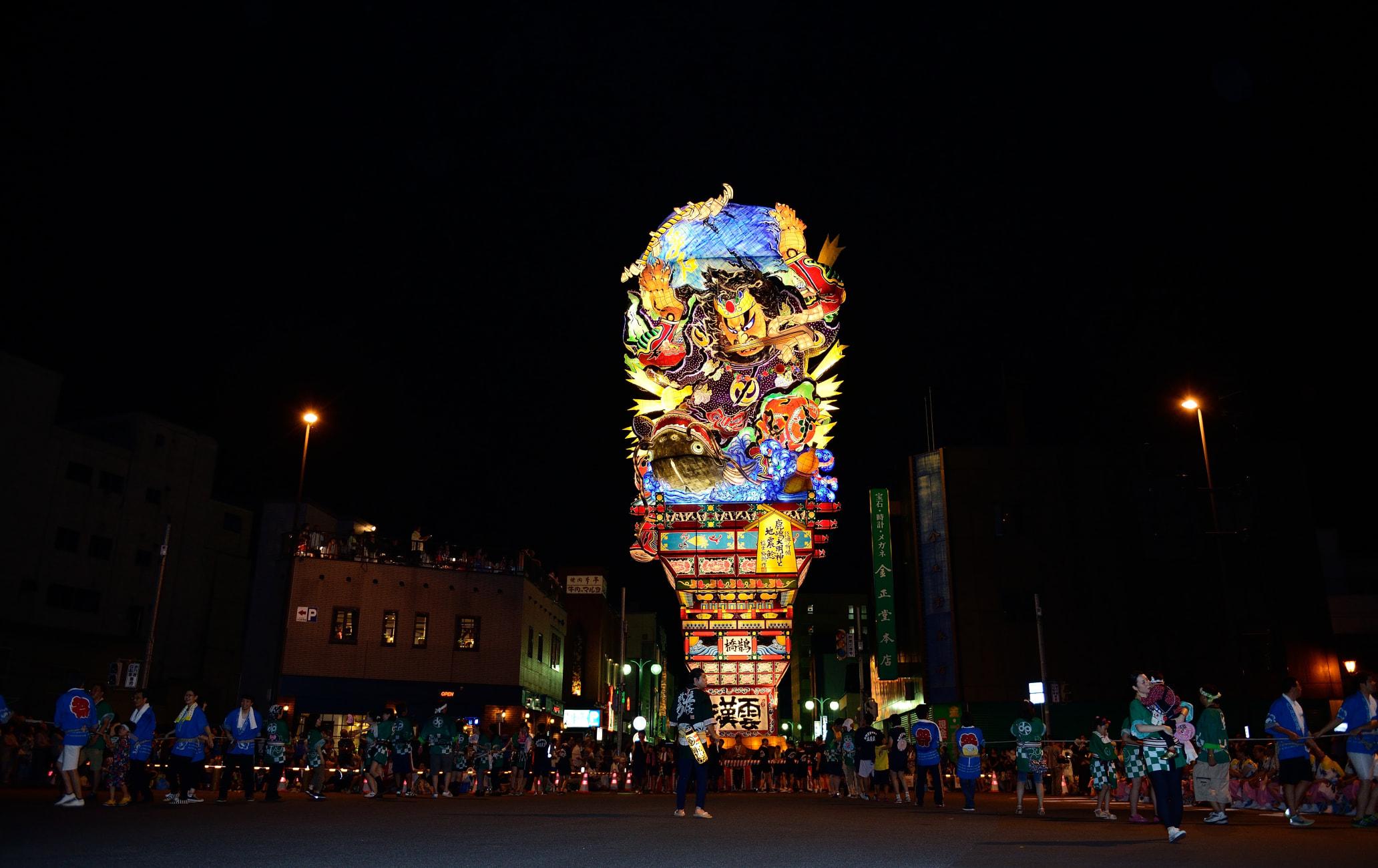 Goshogawara Tachineputa Festival