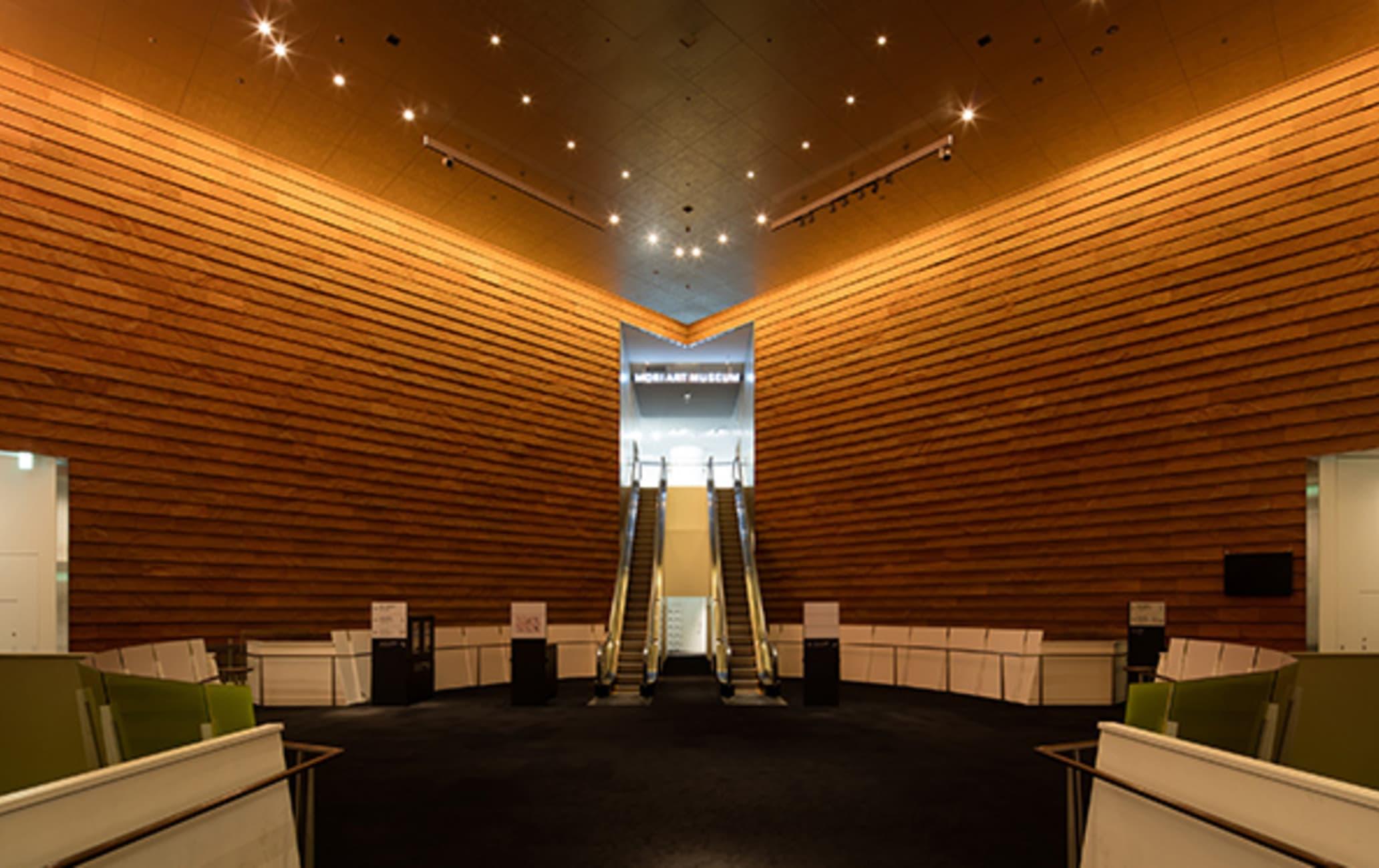 Mori Arts Center Gallery & Mori Art Museum