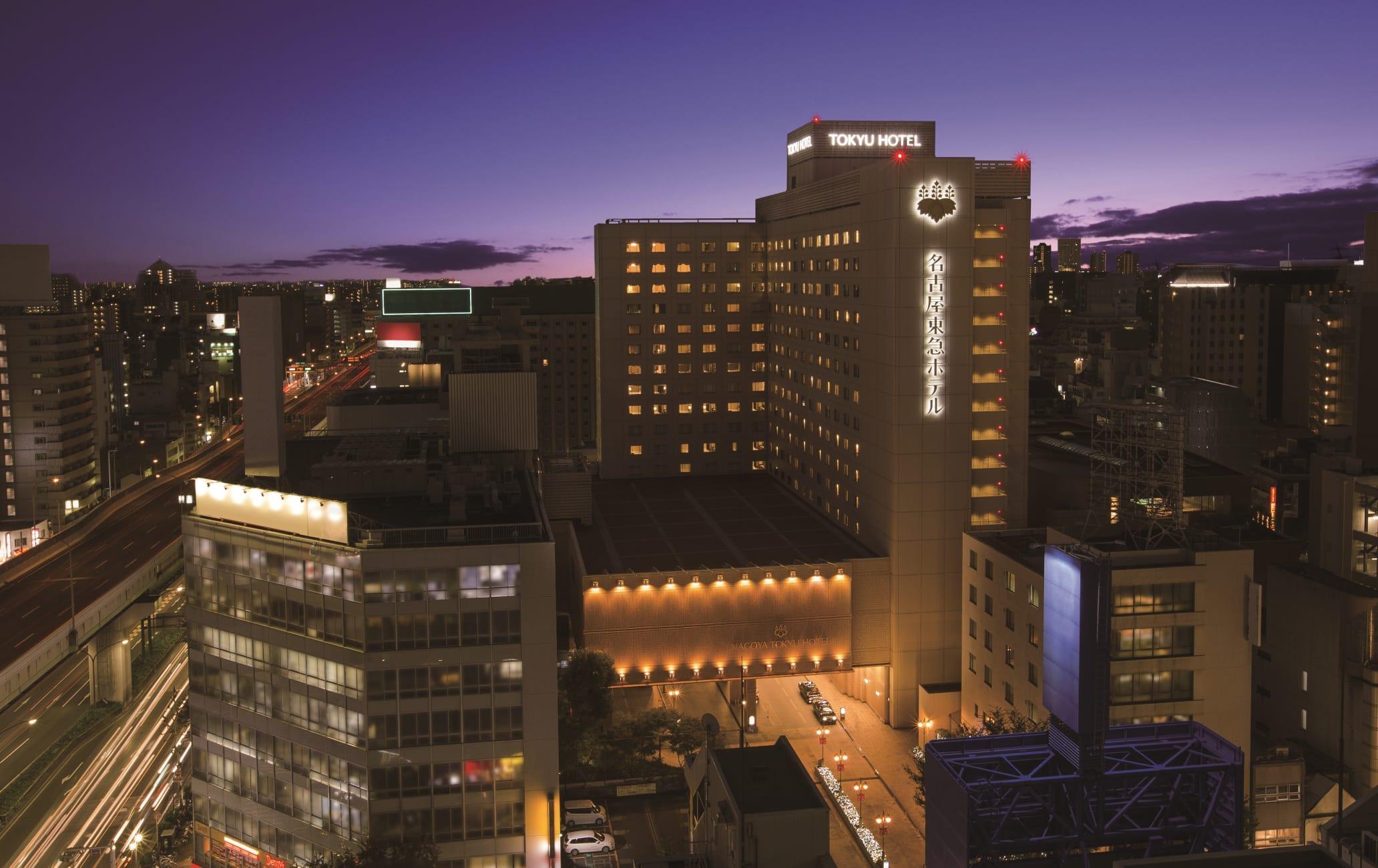 nagoyatokyuhotel