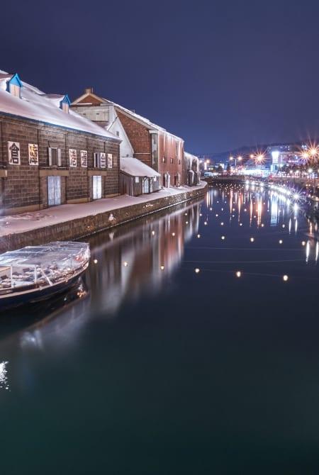 Seasonal Highlights Otaru Snow Light Path