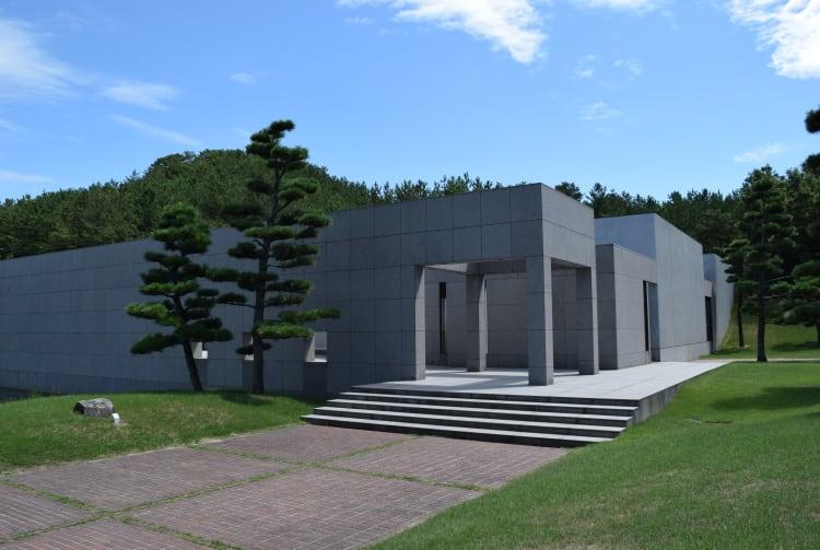 Ken Domon Museum of Photography