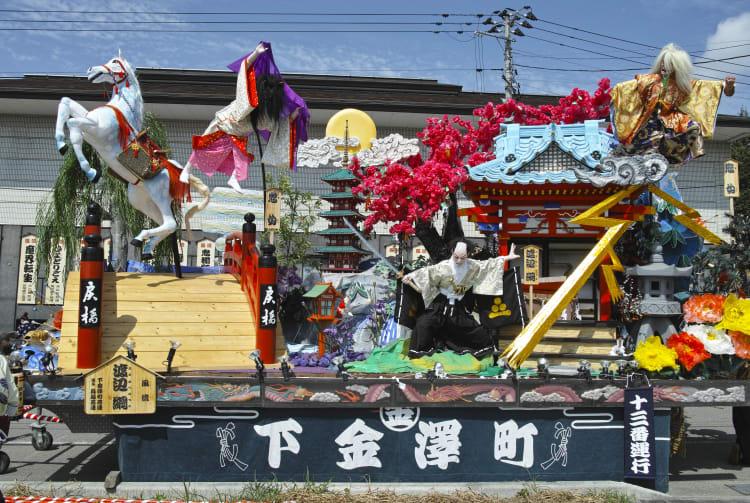 Shinjo Festival