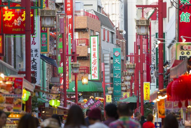 Nankin-machi -China Town