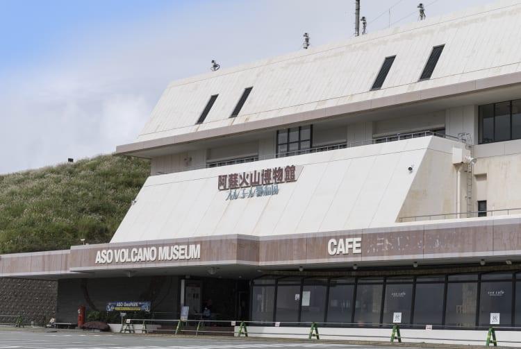 Aso Volcano Museum