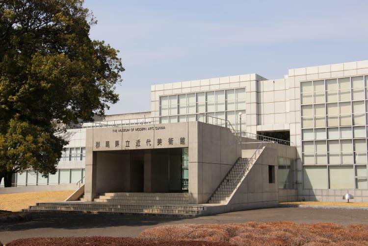 Museum of Modern Art Gunma