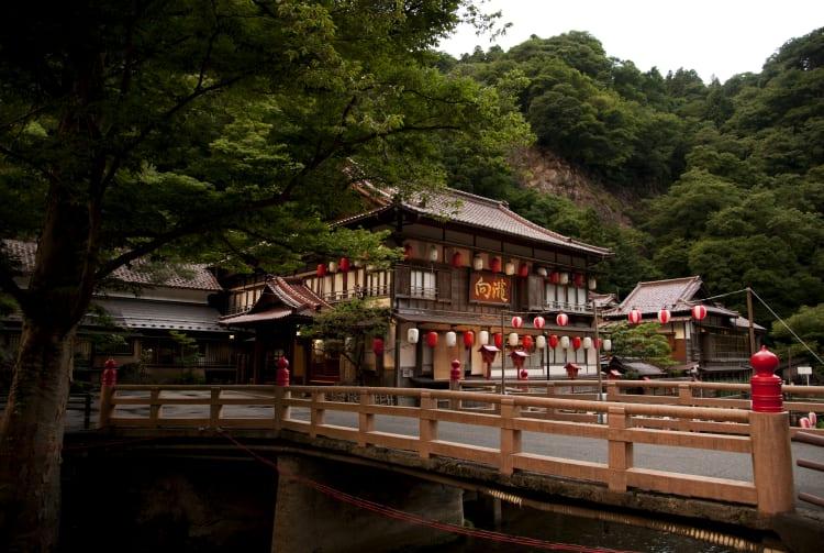 Higashiyama Hot Spring