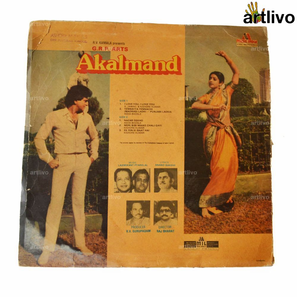 VINTAGE Gramophone Record - Akalmand (With Cover)