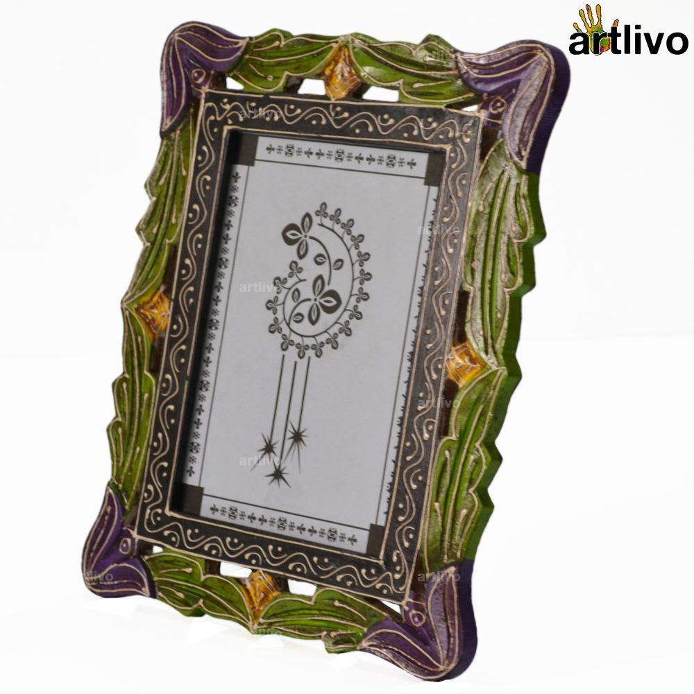 EMBOSSED Carved Photo Frame - Purple - 5*7""