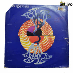 VINTAGE Gramophone Record - Bhiwani Junction (With Cover)