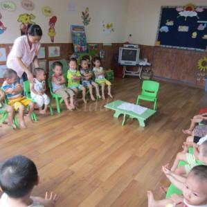 Trường mầm non tư thục Ban Mai