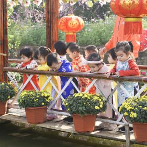 Marie Curie Montessori Kindergarten