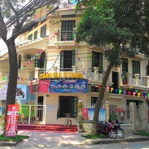 Trường mầm non Hoàng Gia - Định Công
