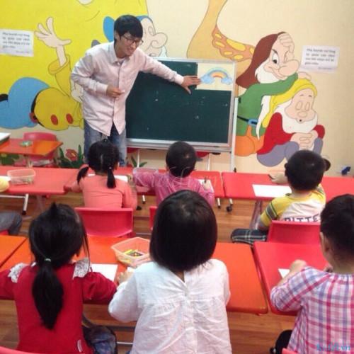 Trường mầm non Vườn hồng - Trung Văn
