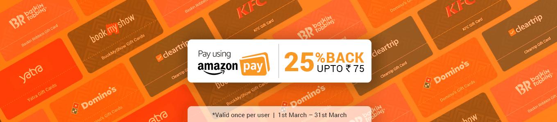 Amazonpay banner desktop  2  i9yfrr