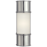 """Oxford 12"""" Bath Sconce in Chrome with Frosted Glass"""