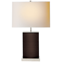 Dixon Small Table Lamp in Espresso Leather with Natural Paper Shade