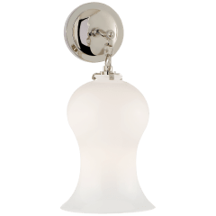 Katie Small Bell Jar Sconce in Polished Nickel with White Glass
