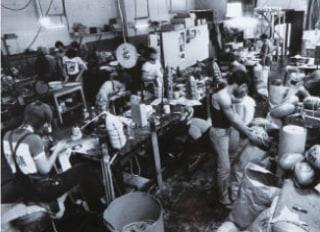 The Sherrin Factory