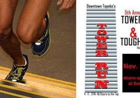 Tower Run & Touch Tower Run
