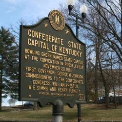 Confederate Capital Marker