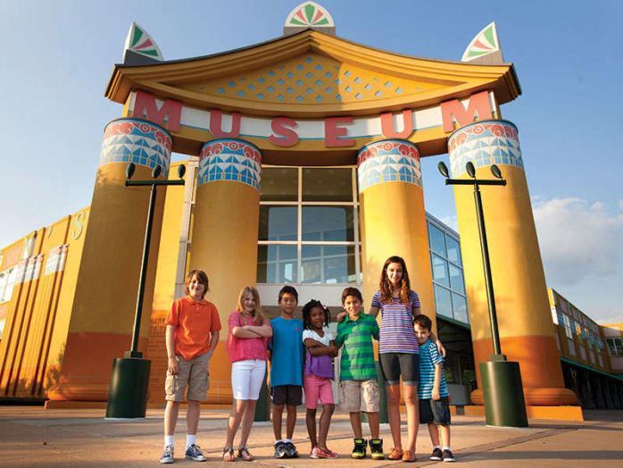 Children's Museum of Houston Exterior