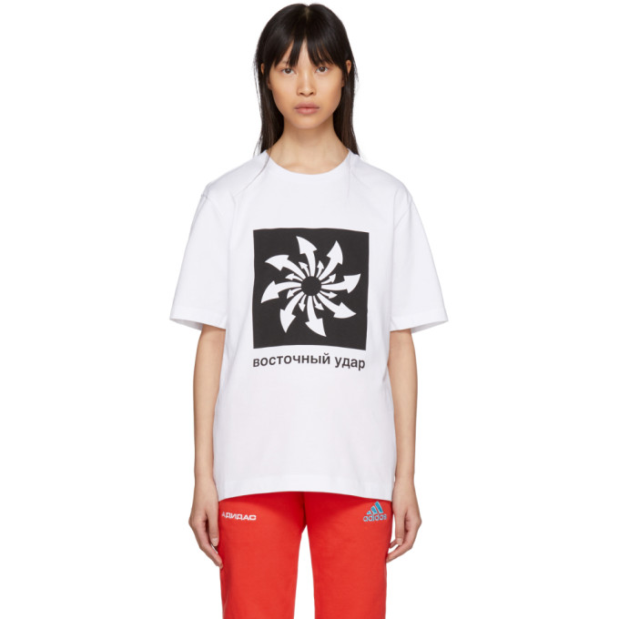 Gosha Rubchinskiy White Arrows T-Shirt