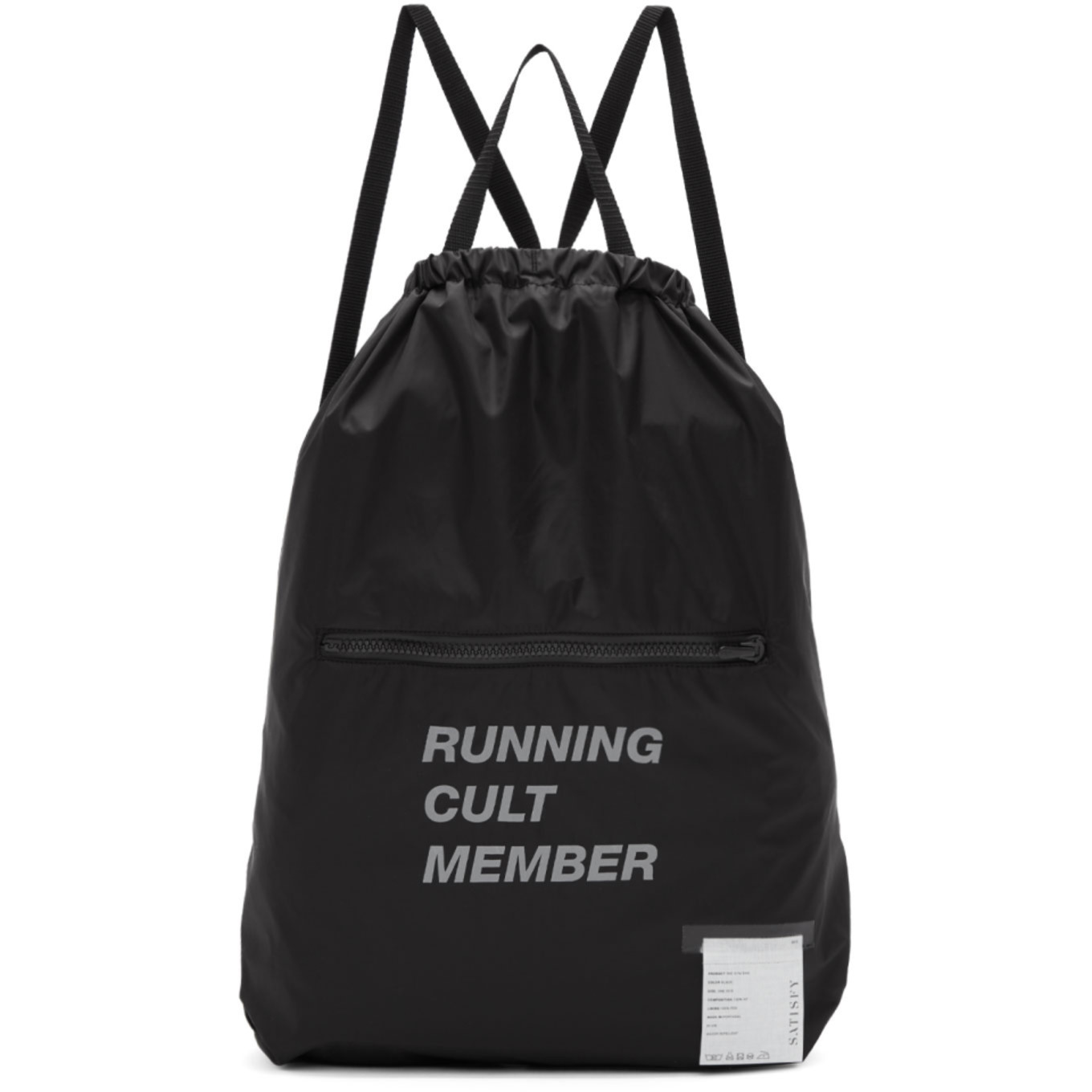 Black 'running Cult Member' Gym Backpack by Satisfy