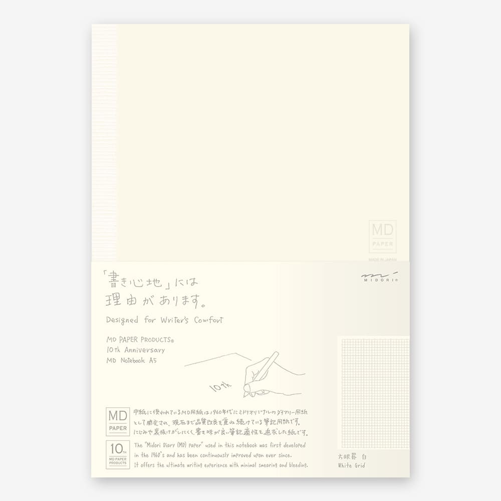 Midori A5 10th Anniversary White Grid Notebook