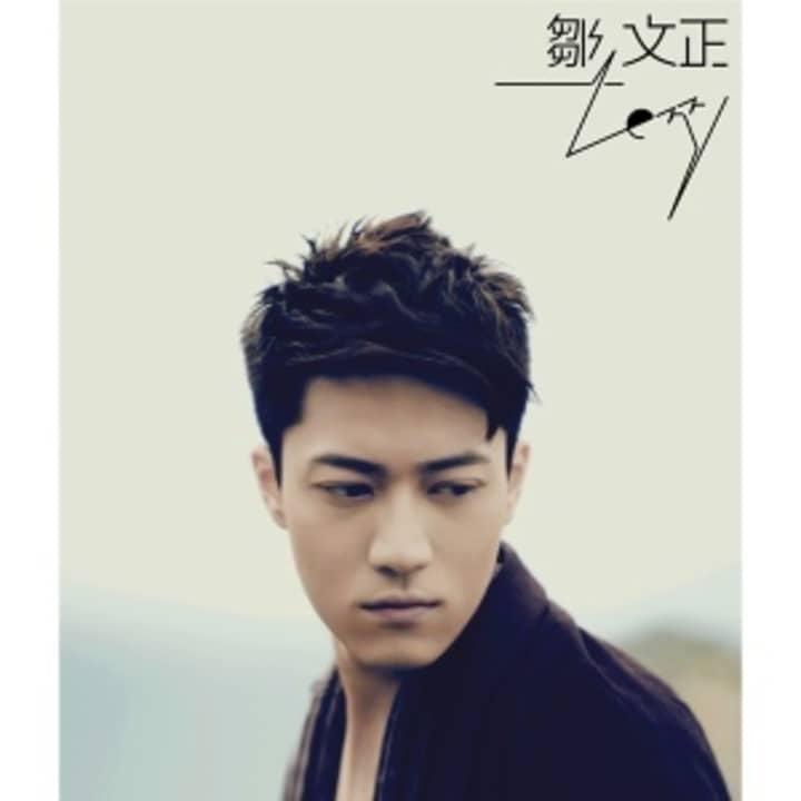 Cheng Zhong Ren 城中人