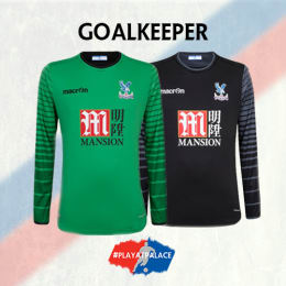 Team Speroni - Goalkeeper