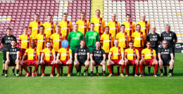 Be in the 2016/17 team photo!