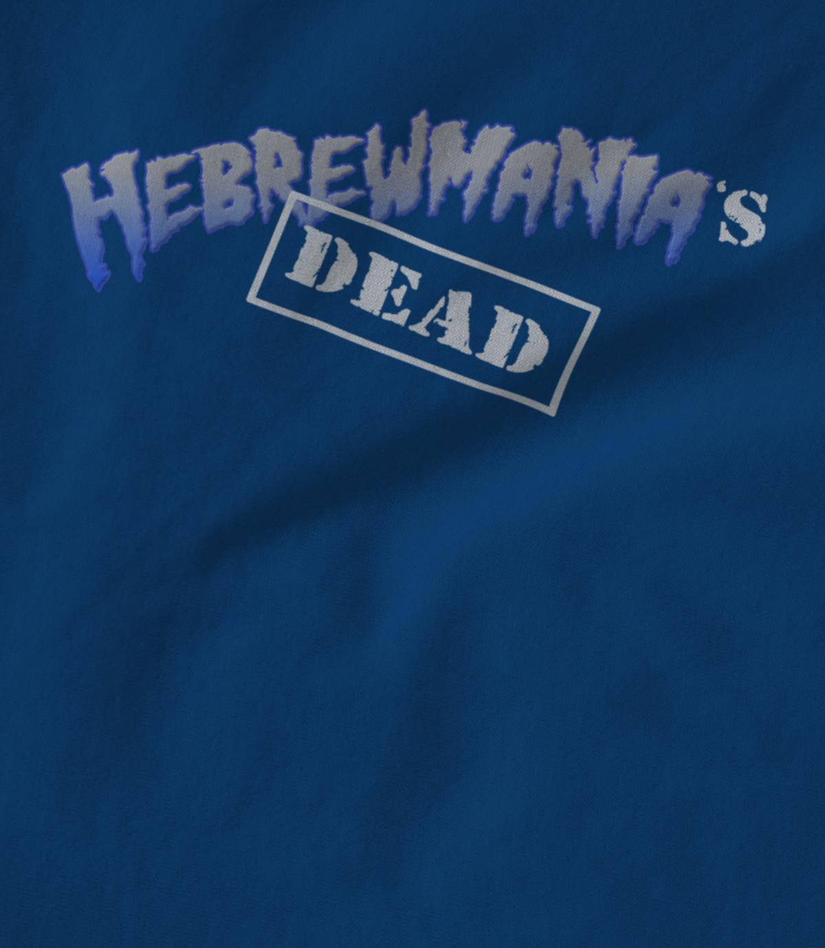 Herschel ben levi hewbrewmania s dead 1489363767