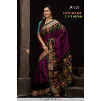 Soft Cotton Tangail Saree-UK-538