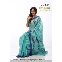Soft Cotton Tangail Saree- UK-624