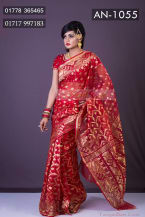 Soft Jamdani Saree-AN-1055