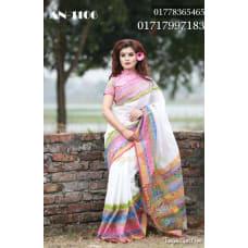Latest Design Design Boishakhi Saree Collections