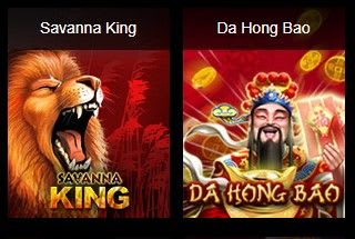 savanna king va da hong bao w88 genesis