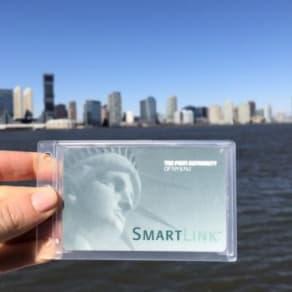 SmartLink Riders Get Rewarded
