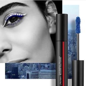 Shiseido Make-Up Artist Event